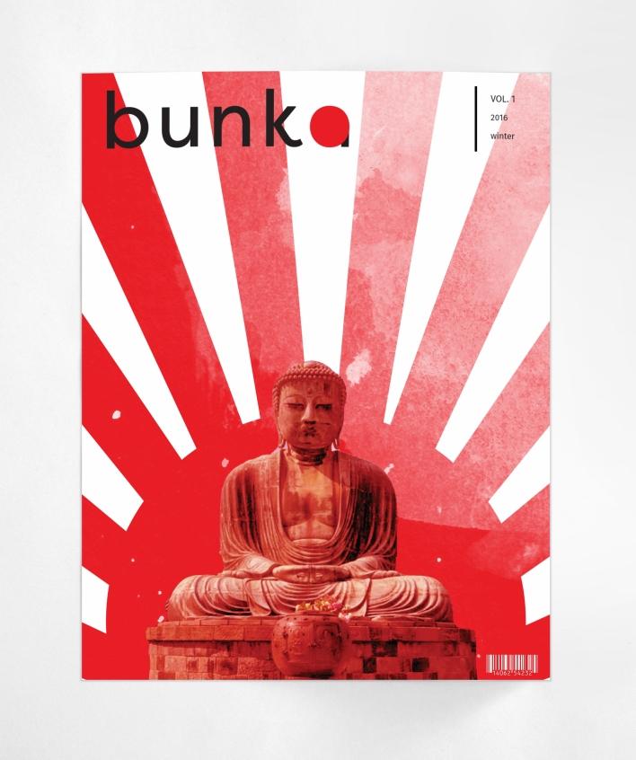 bunka cover portfolio